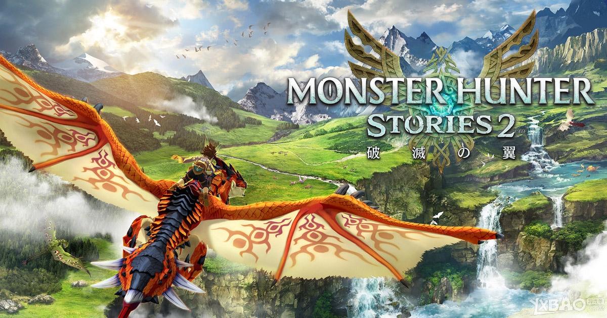怪物猎人物语2破灭之翼血魔流恐暴龙基因如何搭配?
