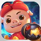 猪猪侠机甲王苹果版