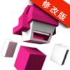 極速變色龍ipad中文版