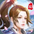 仙之侠道手游官网正版 v1.0.0