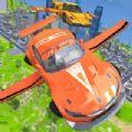 飞行车极端模拟器游戏IOS最新版 v1.0