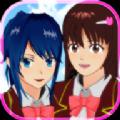樱花校园模拟器老版本下载安装中文苹果版 v1.038.30