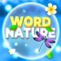 大自然的字谜游戏最新IOS版官方下载 v1.0