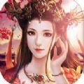 仙侠新传ios游戏官方版下载 v2.2.0