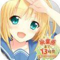 秋葉原到13個小時游戲下載官方版 v1.0