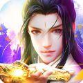 仙域蒼穹官方網站唯一正版手游 v1.1
