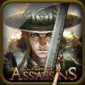 Clash of Assassins手游官網正版 v1.5.1