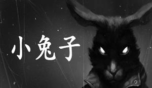 小兔子:恐怖视觉小说游戏,支持简中,开启特惠,折后价格29元