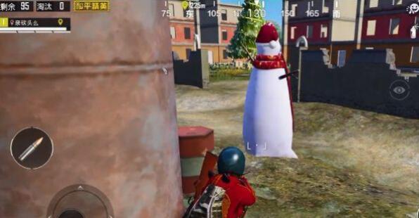 和平精英雪球枪刷新位置在哪里