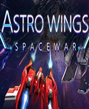 《星辰之翼:太空战争》免安装英文版