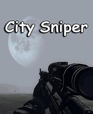 《城市狙击手》免安装英文版