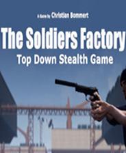 《士兵工厂》免安装英文版
