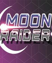 《月球掠夺者》免安装英文版