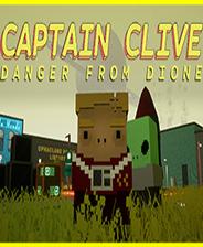 《克莱夫船长:迪翁的危险》免安装英文版
