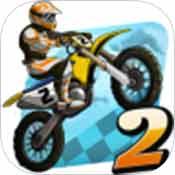 疯狂摩托车技2v2.6.8