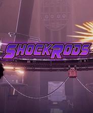 《ShockRods》英文免安装版