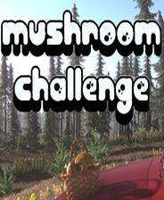 《蘑菇挑战赛》免安装版 简体中文