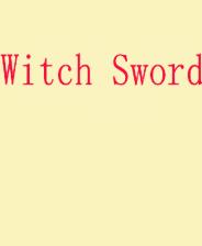《女巫劍》免安裝版 簡體中文