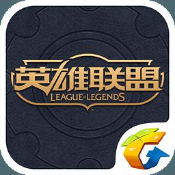 lol:tgp幸运征战礼包下载v1.0 最新版