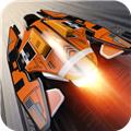 太空飞车2:太空激射